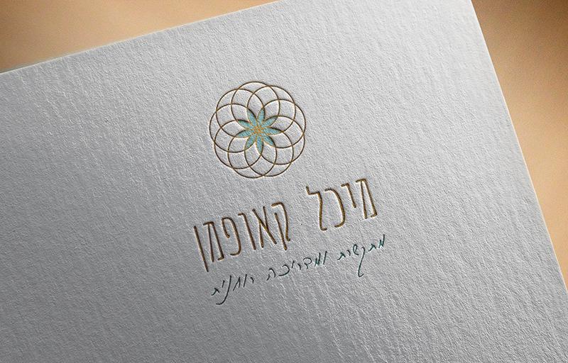 הדמיה לוגו מיכל